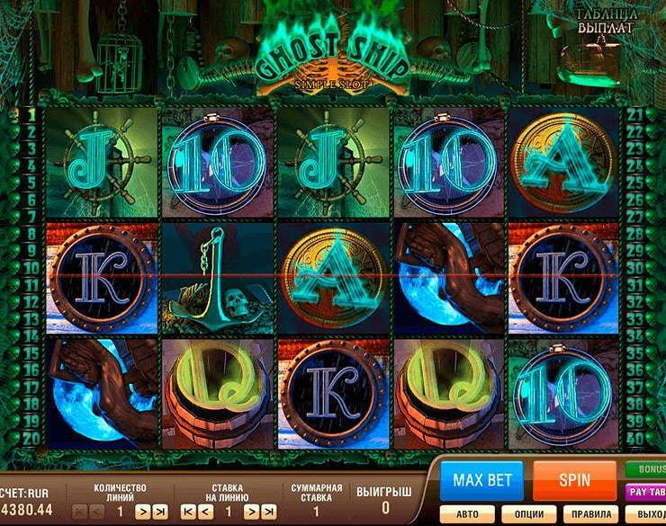 admiral casino online games