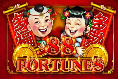 88 fortunes slot by bally technologies
