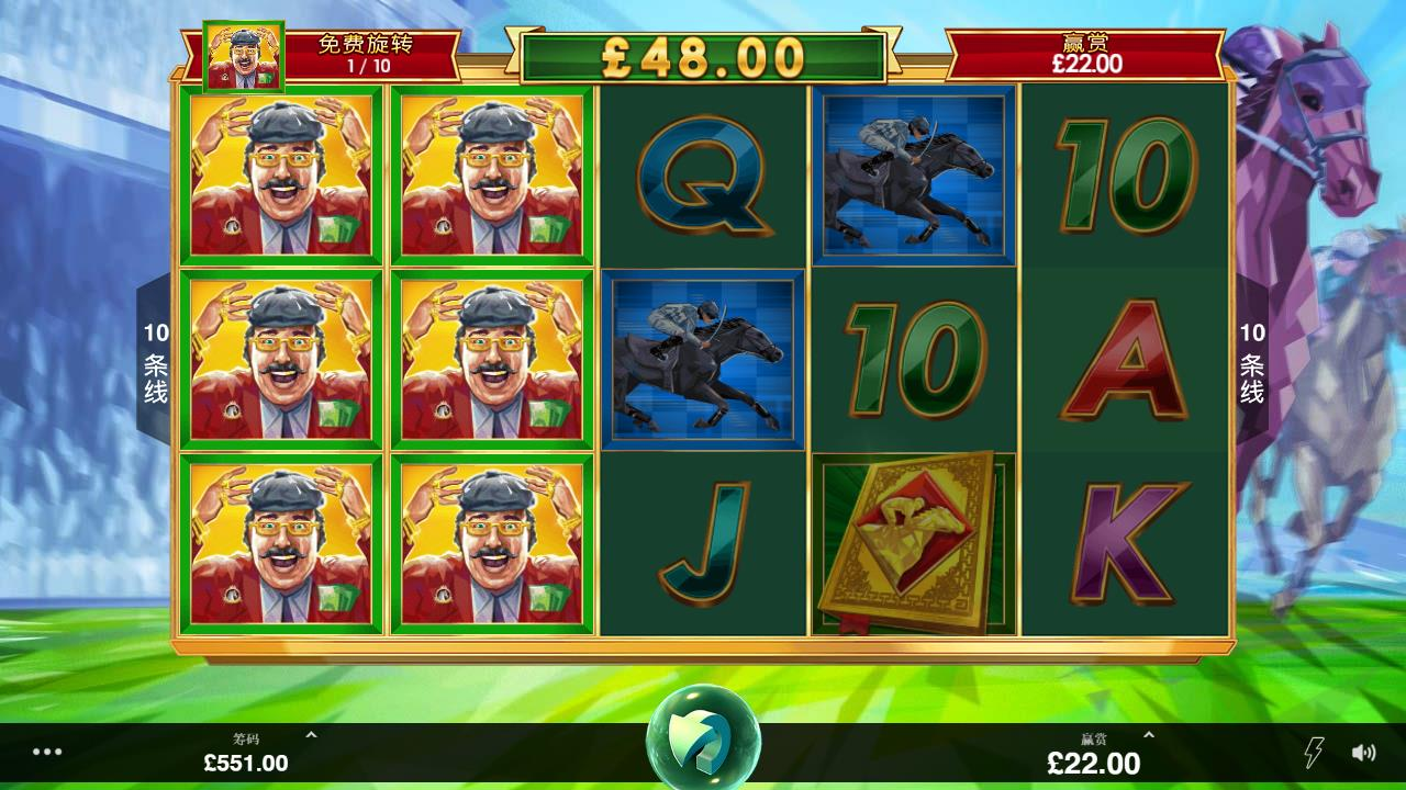 bookie of odds slots by microgaming