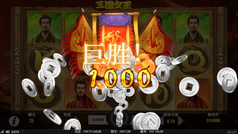 king of 3 kingdoms slot by netent