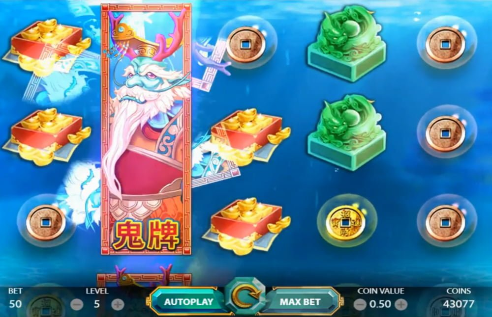 east sea dragon king slot