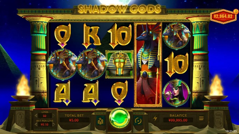 shadow gods slot by rtg