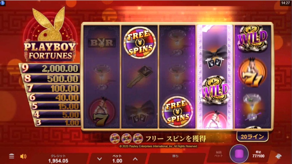 playboy fortunes slot by microgaming